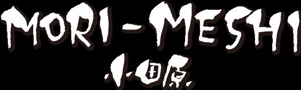 morimeshi小田原店ロゴ